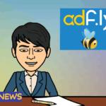 Adfly: ventanas emergentes y más novedades