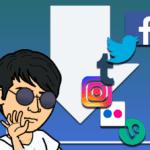 ¿Cómo descargar todas las fotos de una cuenta de Facebook, Twitter, Tumblr, Instagram, Flickr y Vine?